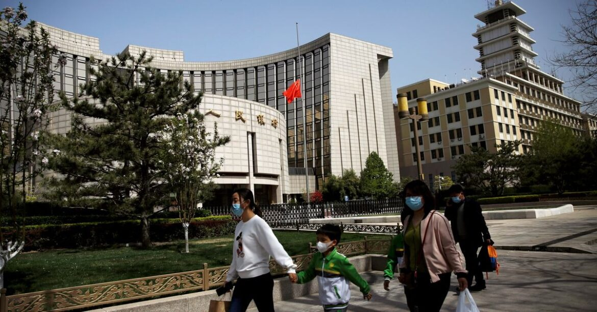 China will maintain prudent, flexible monetary policy in H2 – central bank
